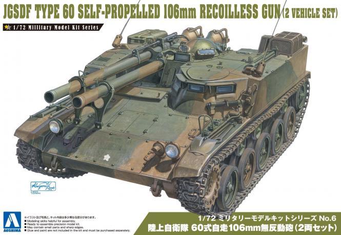 JGSDF Type60 self-propelled 106mm Recoilless gun (x2)