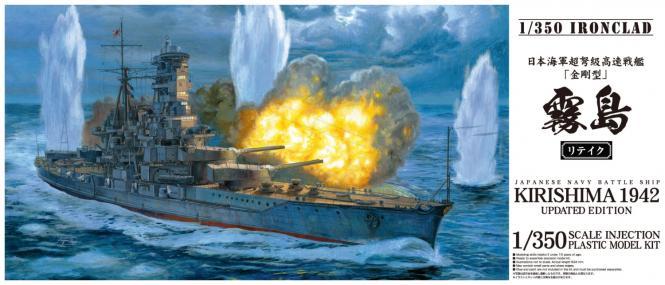 IJN Battleship Kirishima retake