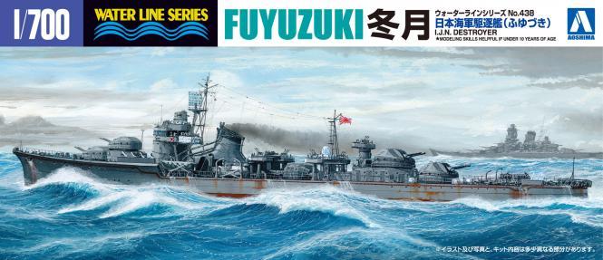 Fuyuzuki