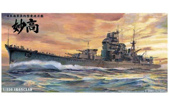 Myoko 1942