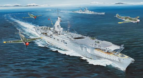 Peter Strasser DKM German Navy Aircraft Carrier Project