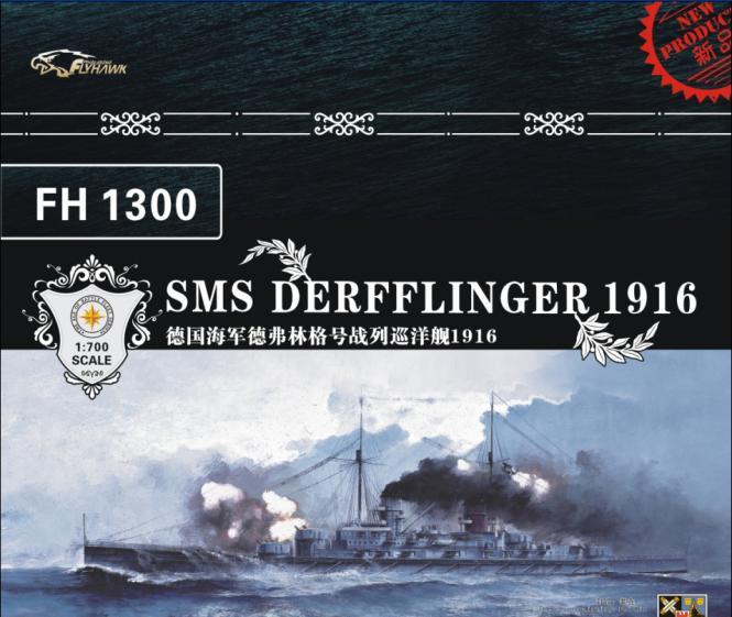 SMS Derfflinger 1916