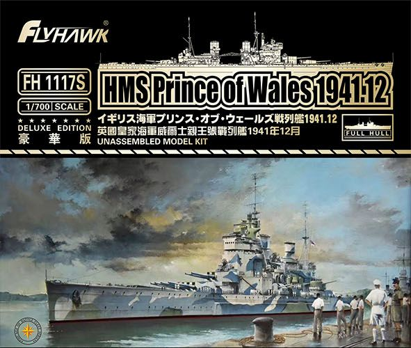 HMS Prince of Wales British Battleship 1941 -Deluxe Edition-