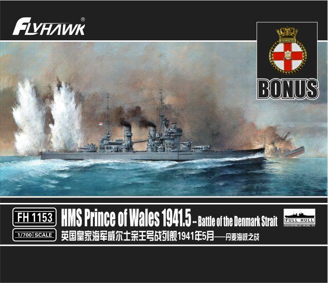 HMS Prince of Wales British Battleship May 1941