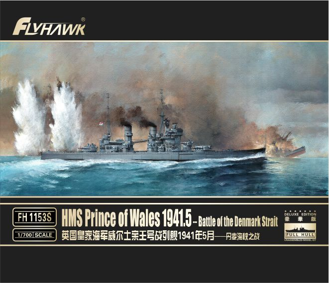 HMS Prince of Wales British Battleship May 1941 -Deluxe Edition-