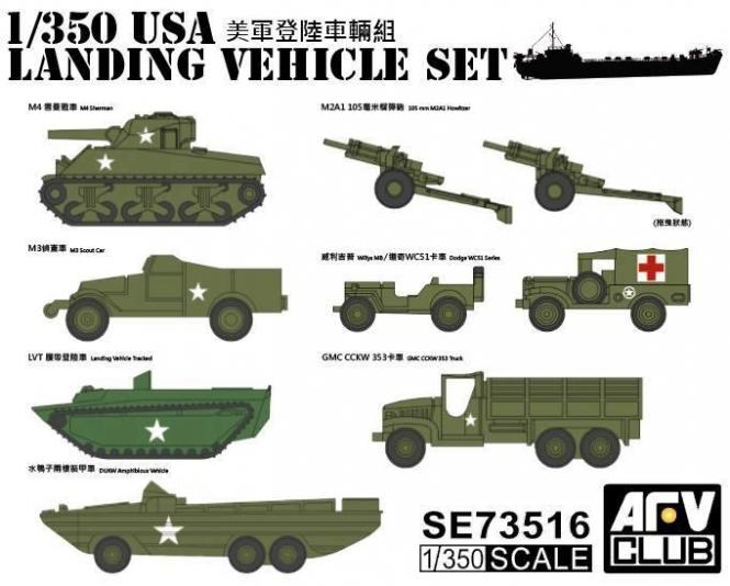 USA WWII Landing Vehicle Set