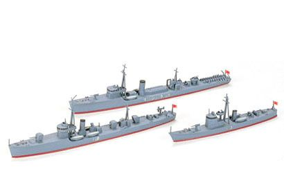 WWII Japanese Navy Auxiliary Vessels