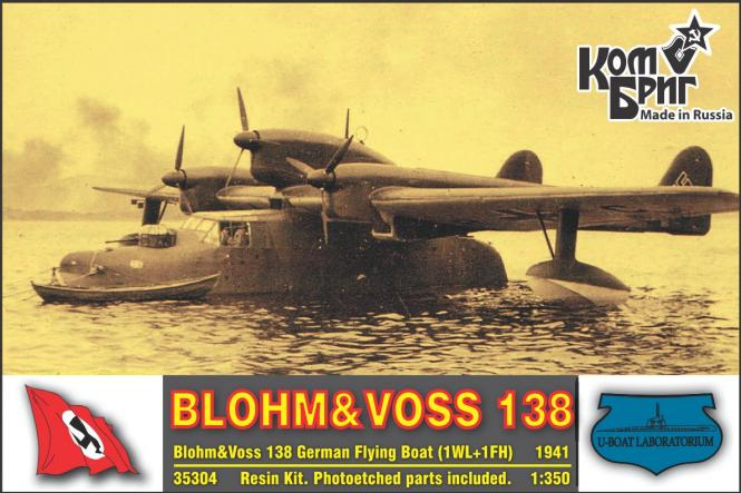 Blohm & Voss 138 German Flying Boat 1941 (1xWL + 1xFH)