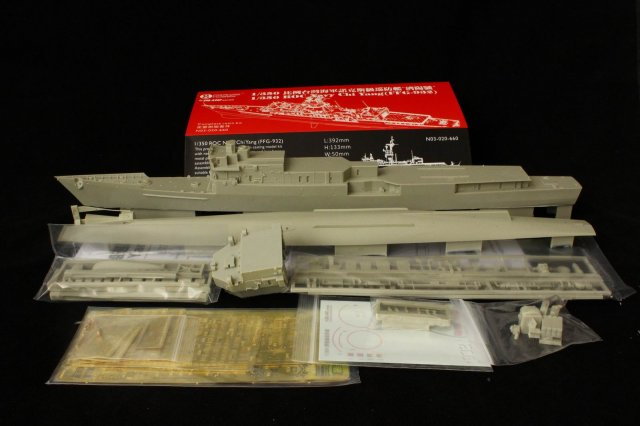 1/350 ROC Navy Chi Yang (FFG-932)