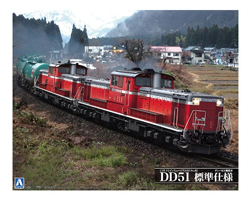 Diesel Locomotive DD51 standard type