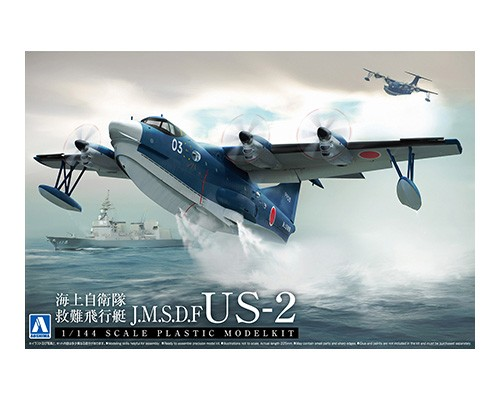 JMSDF US-2 Rescue Flying Boat