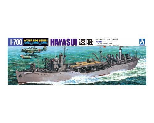 IJN Oil Supply Ship Hayasui