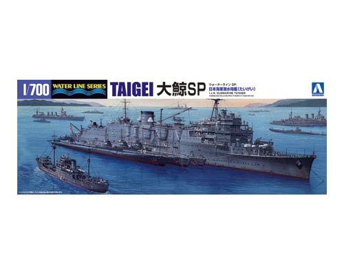 IJN Submarine Tender Taigei SP (plus submarine kit)