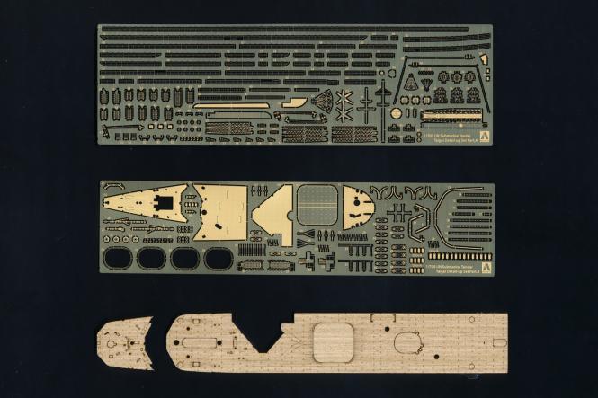 IJN Submarine Tender Taigei photo etched parts set