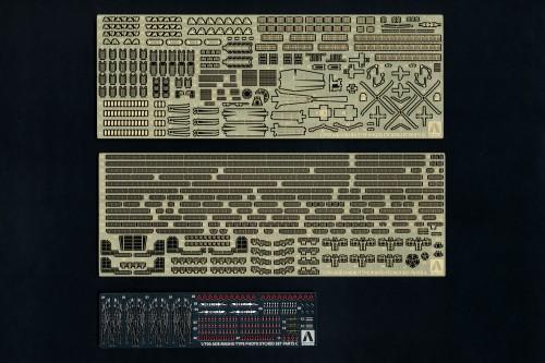 JMSDF AOE-425 Mashu Photo-Etched Parts Set