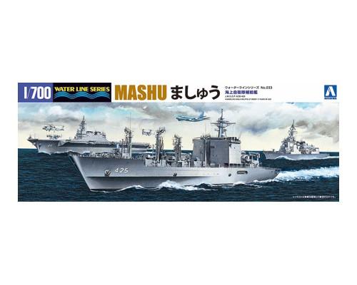 JMSDF AOE-425 Mashu Replenishment Oiler