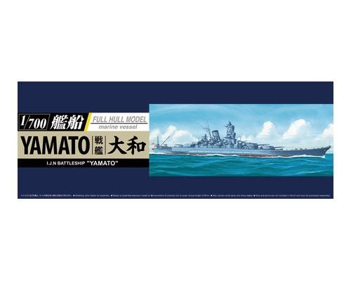 IJN Battleship Yamato Full Hull