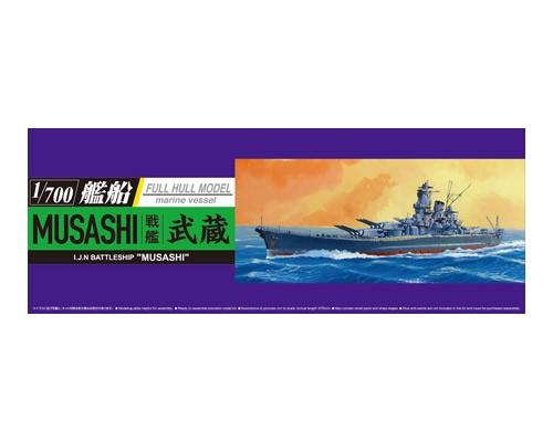 IJN Battleship Musashi Full Hull