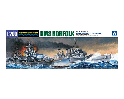 British Heavy Cruiser HMS Norfolk Battle of North Cape Limited Edition