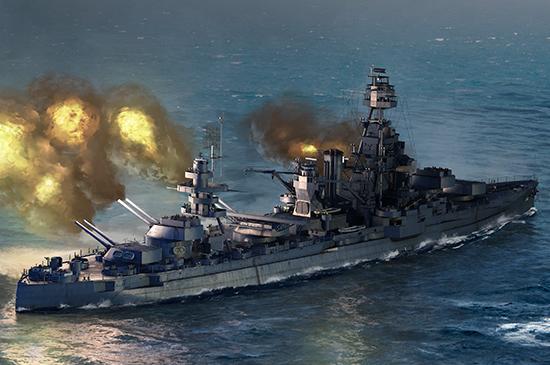 USS Texas Battleship BB-35