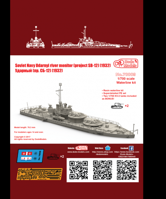 Soviet Navy Udarnyi river Monitor 1932 (Project SB-12)