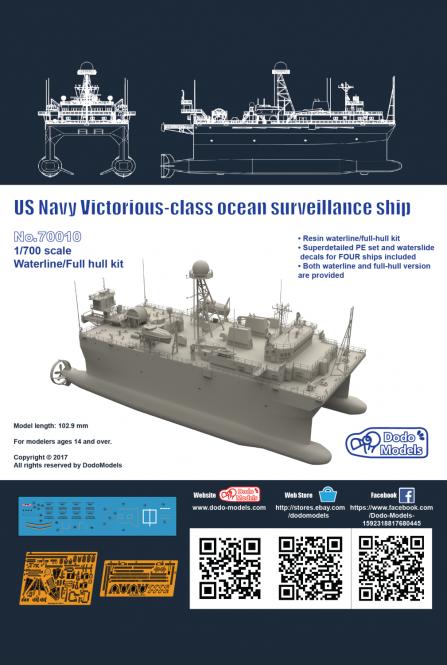 US Navy Victorious-class ocean surveillance ship