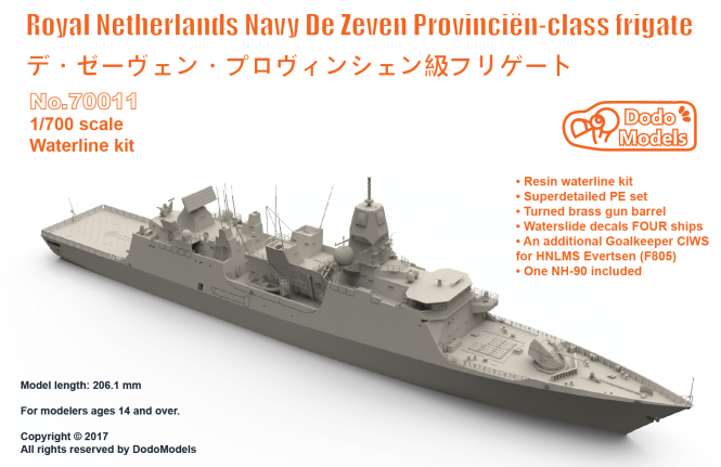 Royal Netherlands Navy De Zeven Provincien-Class Frigate