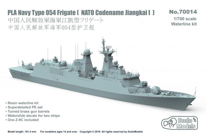 PLA Navy Type 054 Frigate (NATO Codename Jiangkai I)