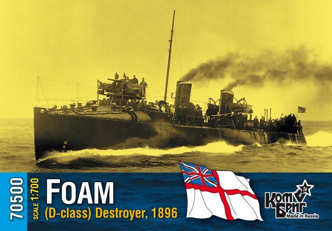 HMS Foam, (D-class) Destroyer 1896