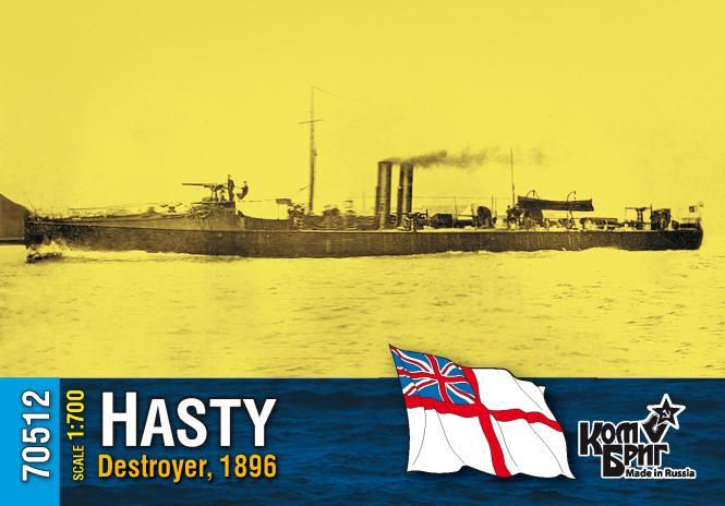 HMS Hasty, Destroyer 1896