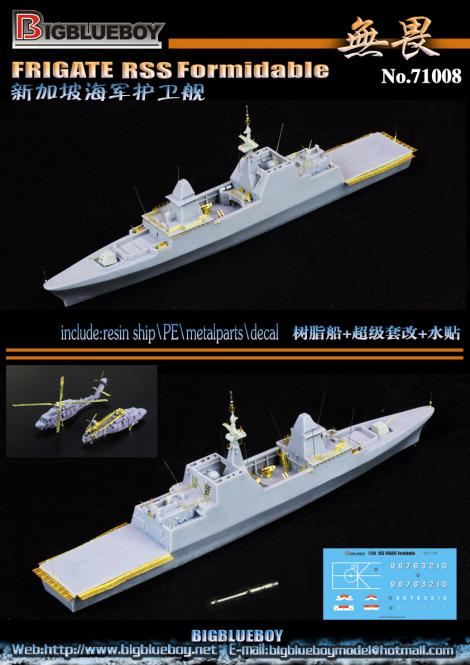RSS Frigate Formidable