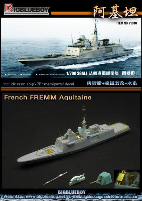 French FREMM Aquitaine