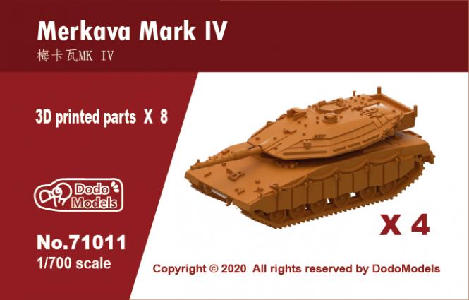 Merkava Mark IV (x4)