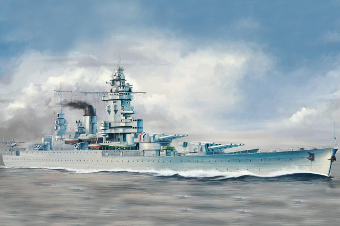 Strasbourg French Navy Battleship