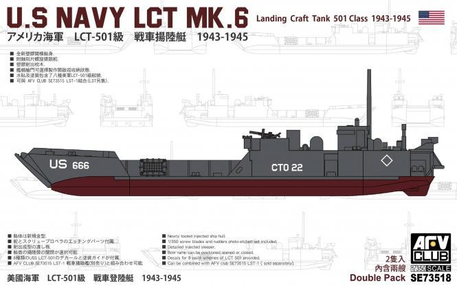 US Navy LCT Mk.6 Landing Craft Tank 501 class 1943-1945 (2 kits)