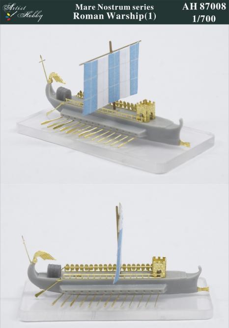 Rome Warship (1) (x2)