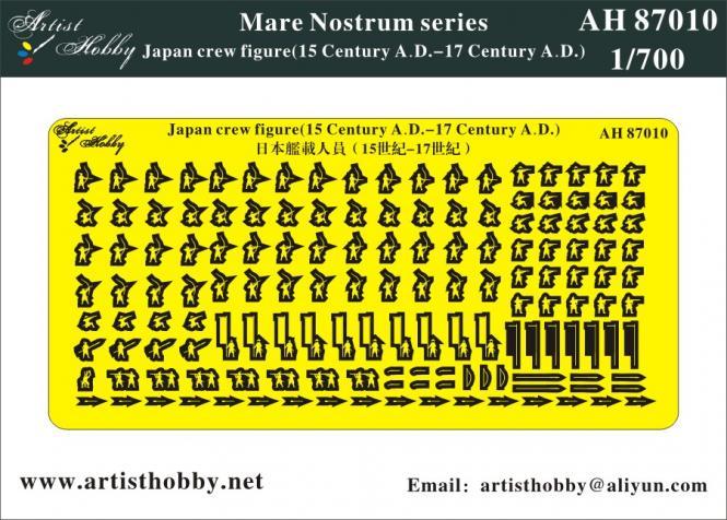 Japan crew figure (15. Century A.D. - 17. Century A.D.)