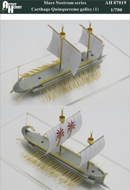 Carthage Quinquereme galley (1)