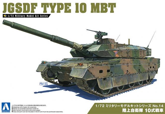 JGSDF Type10 MBT