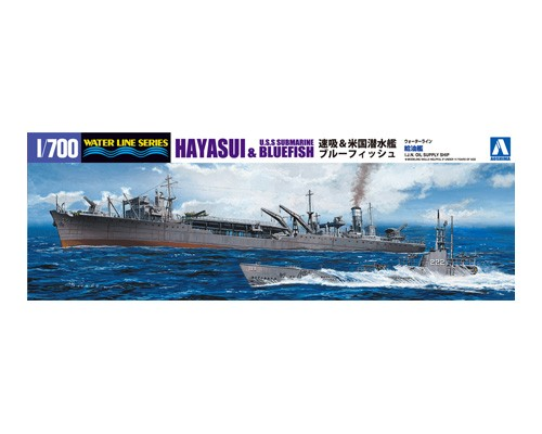 IJN Oil Supply Ship Hayasui & submarine USS Bluefish Limited Edition