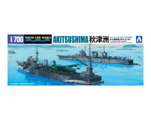 IJA Seaplane Tender Akitsushima