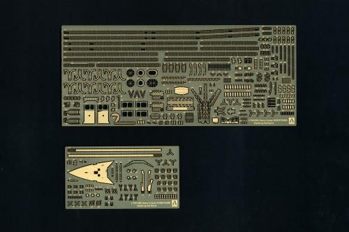 British Heavy Cruiser HMS Dorsetshire photo etched parts set