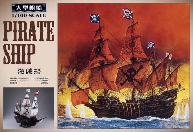 Pirate Ship 1/100 scale
