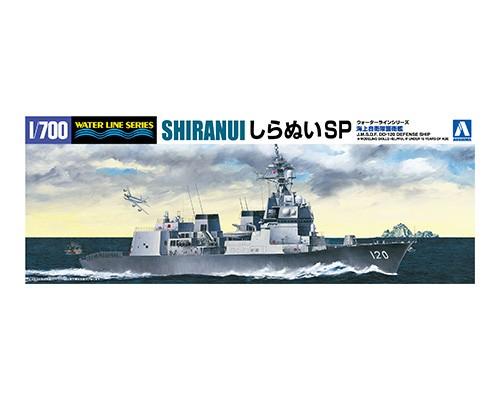 JMSDF DD-120 Shiranui SP