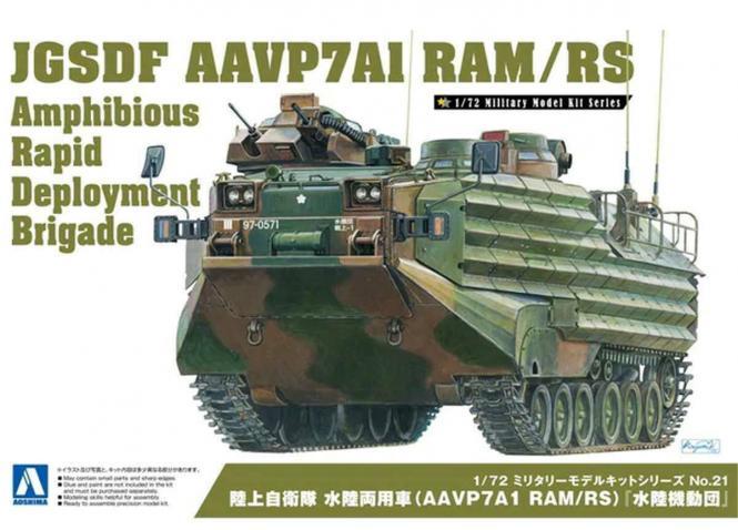 JGSDF AAVP7A1 RAM/RS Amphibious Rapid Deployment Brigade