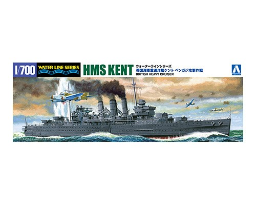 British Heavy Cruiser HMS Kent Attack of Benghazi Limited Edition