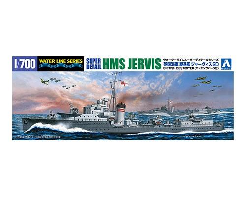 British Destroyer HMS Jervis Super Detail Limited Edition