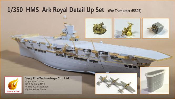 HMS Ark Royal Detail Set (for Trumpeter)