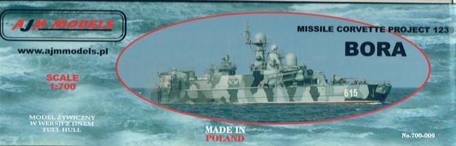 Bora Missile Corvette Project 1239