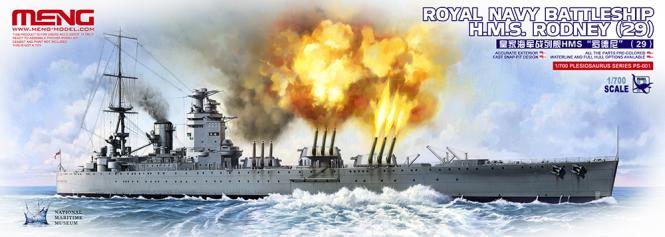 HMS Rodney Royal Navy Battleship